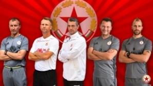 Изненадваща треньорска смяна в ЦСКА-София, причините не бяха обявени