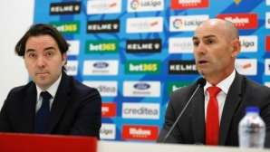 Президентът на испански клуб: При последното ни изпадане от Примера наш защитник игра съмнително