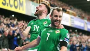 Силно второ полувреме зарадва Северна Ирландия (видео)