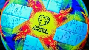 Резултати и голмайстори в европейските квалификации на живо
