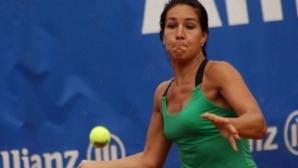 Костова се класира на полуфинал в Бразилия