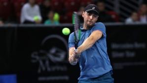 Кузманов отпадна на четвъртфиналите в Турция
