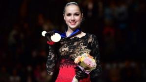 Алина Загитова с поредица от рекорди след световната титла в Сайтама