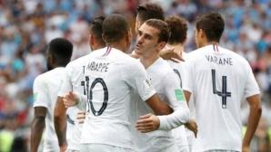Молдова - Франция 0:3