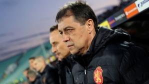 Петър Хубчев: Успешно начало за България