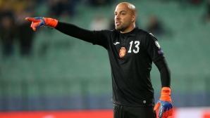 Ники Михайлов: Заслужавахме да победим, този отбор може много