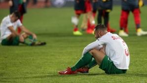 Славчев: Съжалението е огромно, второто играхме много силно, отиваме в Косово да поправим грешката (видео)