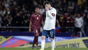 Провал за Меси и компания в Мадрид