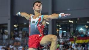 Дейвид Хъдълстон с три златни медала на държавното по спортна гимнастика