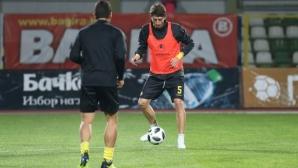 Ботев (Пд) ще загрява за Левски с проверка срещу третодивизионен тим