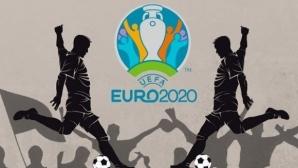 Време е за късните мачове от еврокалификациите - следете на живо