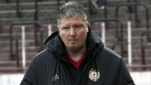 ЦСКА-София подготвя рекордна селекция през лятото
