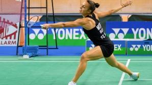Трима българи ще участват на международен турнир в Полша