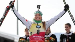 Доротея Вирер спечели Световната купа по биатлон