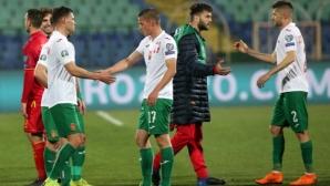 Скаути на Норич и Вердер (Бремен) гледат наши национали срещу Косово