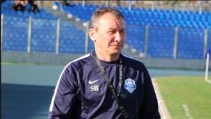 Стамен Белчев впечатлен от талант на Левски