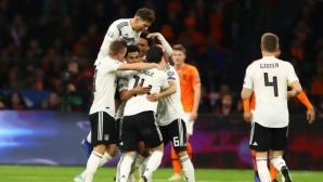 Холандия - Германия 2:3 (гледайте на живо)