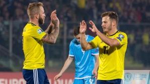 Шотландия се реабилитира с победа в Сан Марино