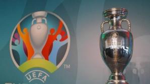 Играят се късните мачове от евроквалификациите: Франция и Сърбия вече водят - следете тук!