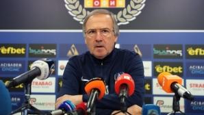 Дерменджиев: Странно е, че преди мача на България излиза подобно нещо, от Левски да кажат какво се случва