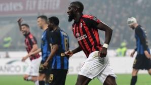Милан реши съдбата на Бакайоко