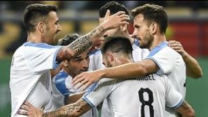 """Уругвай спечели третото издание на """"Чайна къп"""""""