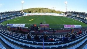 Балкански абсурд: Езиков тест за феновете на влизане на стадиона за квалификацията Черна гора - Англия