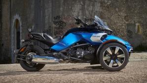 BRP представя триколки, бъгита и джетове на Moto Expo 2019
