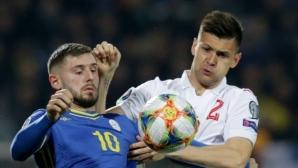 Косово - България 0:1