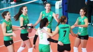 Берое изравни полуфинала с Левски