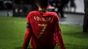 Португалия - Сърбия 1:1 на почивката, Кристиано се контузи (гледайте тук)