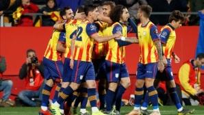 """Каталуня триумфира срещу """"палача"""" на Аржентина, Пике осъди викове срещу Испания"""