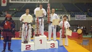 Българин стана трети на Гран При по карате киокушин в Япония