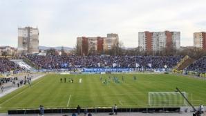 Левски пусна пакетни билети за плейофите, те осигуряват 50% намаление за мача с ЦСКА-София