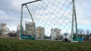 Школата на Черно море търси таланти