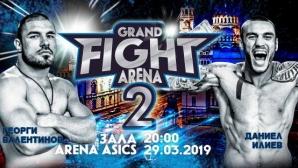 GRAND FIGHT ARENA отново подкрепя благотворителна кауза