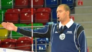 Български съдия свири на полуфиналите в Шампионската лига