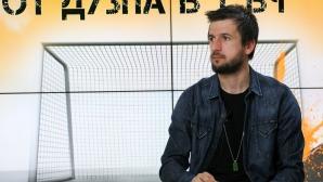 Тасевски остава под въпрос за мача със Септември