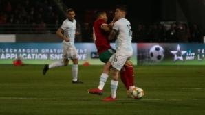 Аржентина излъга Мароко в скучен мач без Меси