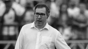Оцелял от трагедията с Чапекоензе почина от сърдечен удар