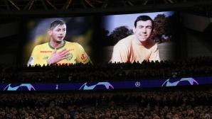 Нови обезпокояващи разкрития покрай трагедията с Емилиано Сала