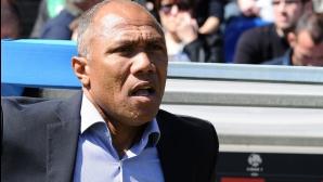 Дижон вече е последен във Франция, треньорът си го изкара на таблото за смени