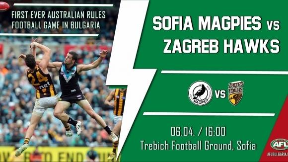Първи мач по австралийски футбол в България!