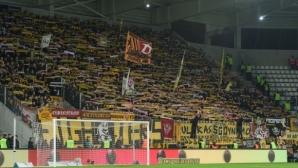 Мощна подкрепа вдъхнови Динамо (Дрезден) за обрат (видео)