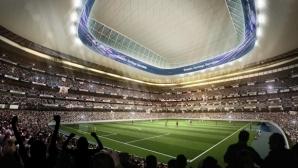 """Флорентино: Новият """"Бернабеу"""" ще е най-добрият стадион в света (галерия)"""