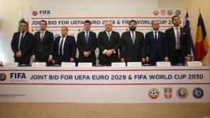 България, Сърбия, Гърция и Румъния създават комитет за Евро 2028 и Мондиал 2030