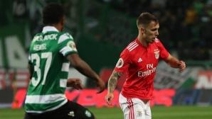Спортинг пречупи Бенфика с красив гол и се добра до финала за Купата на Португалия