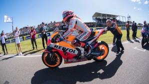 MotoGP машината на Маркес пристига за Moto Expo 2019