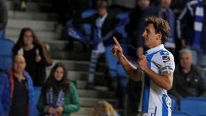 Реал Сосиедад отново намери верния път (видео)