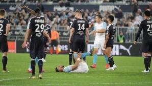 Бордо отдалечи Марсилия от Шампионската лига